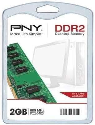 Mémoire PC PNY DIMM102GBN