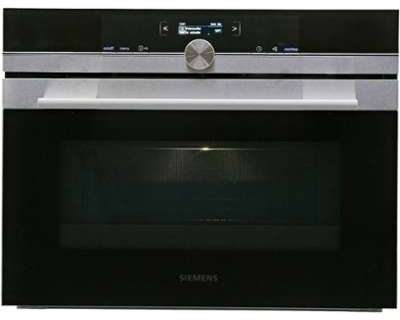 Micro-ondes Grill Four SIEMENS