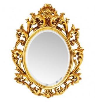 Miroir design baroque doré