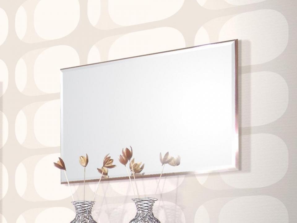 Catgorie miroir page 5 du guide et comparateur d 39 achat for Miroir moderne