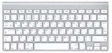 Apple Wireless Keyboard -