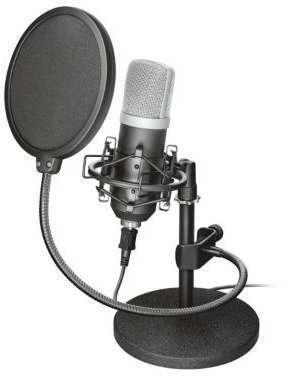 Microphone Trust Emita microphone