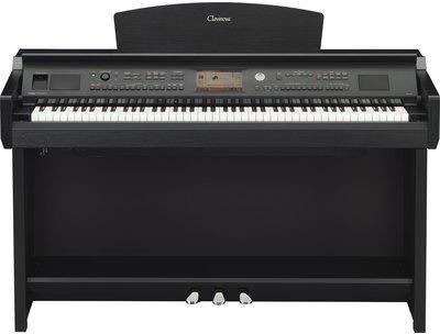 Yamaha CVP 705 B noyer noir