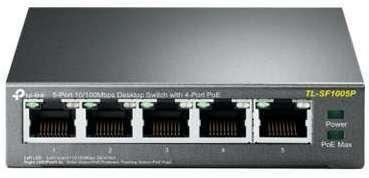 TP-LINK TL-SF1005P - Commutateur