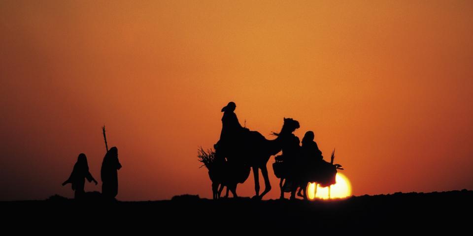 Affiche nomades Toubous Tchad