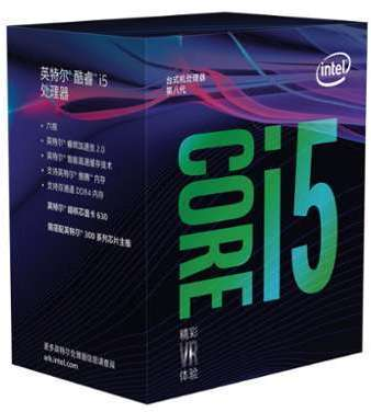 Processeur Intel Core i5 8400