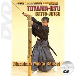 DVD Masaharu Mukai Toyama
