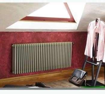 recherche radiateur chauffage du guide et comparateur d 39 achat. Black Bedroom Furniture Sets. Home Design Ideas