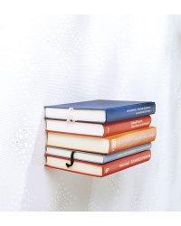 Bibliothèque invisible