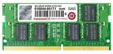 Mémoire RAM 8GB DDR4 2133