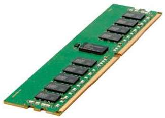 HPE - DDR4 - 32 Go - DIMM