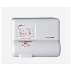 Sèche-mains électrique à commande