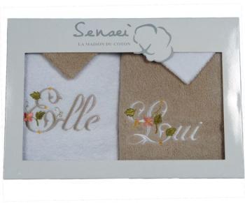 Coffret cadeau 2 serviettes