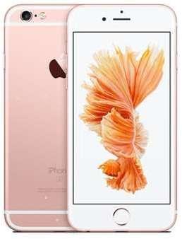 IPhone 6S 64 Go - Rose - Reconditionné