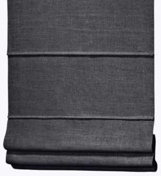 cat gorie stores page 4 du guide et comparateur d 39 achat. Black Bedroom Furniture Sets. Home Design Ideas