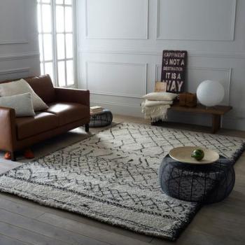Tapis style berbère Afaw -