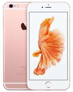 Iphone 6S 64gb or rose comme