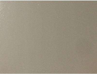 Catgorie adhsif dcoratif et sticker page 17 du guide et - Rouleau adhesif decoratif pour meuble ...