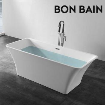 baignoire petite taille baignoire petite taille petite baignoire x avec baignoire ilot petite. Black Bedroom Furniture Sets. Home Design Ideas