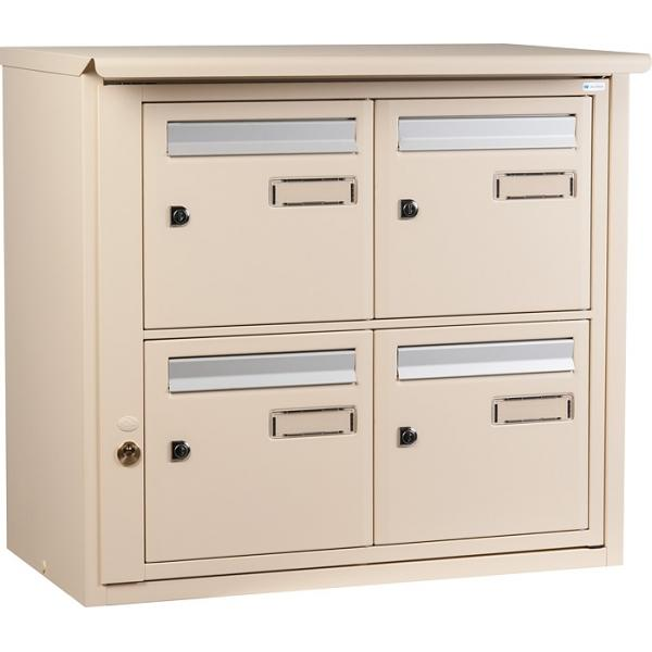 decayeux cbote aux lettres probox simple face blanc ral 90. Black Bedroom Furniture Sets. Home Design Ideas