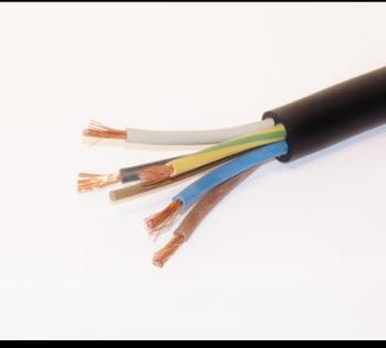 Cat gorie c ble lectrique du guide et comparateur d 39 achat - Cable 5g2 5 ...