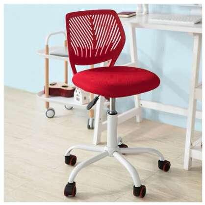 De Chaise Bureau Reglable Hauteur En Rjl45a 5RLjq34A