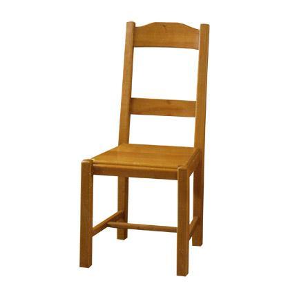 Catgorie chaises de salle manger page 5 du guide et for Chaise de salle a manger trackid sp 006