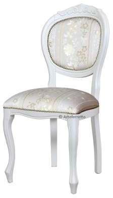 Catgorie chaises de salle manger page 19 du guide et for Chaise rembourree blanche