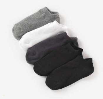 cat gorie chaussettes gar ons du guide et comparateur d 39 achat. Black Bedroom Furniture Sets. Home Design Ideas