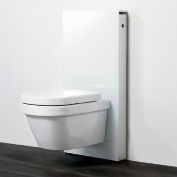 Catgorie cuvette wc page 2 du guide et comparateur d 39 achat - Installer un wc suspendu geberit ...