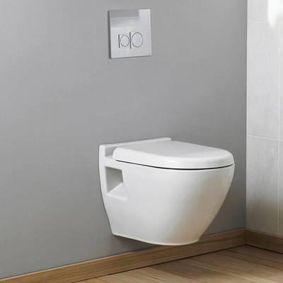 Catgorie cuvette wc du guide et comparateur d 39 achat for Ceramique murale blanche