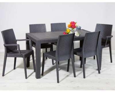 Miadomodo cset 4 chaises en rsine tresse avec coussins gri for Soldes salon de jardin