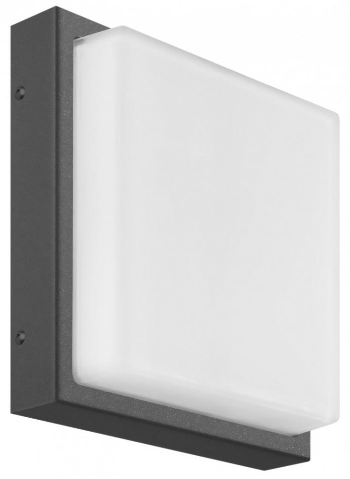 Recherche tv lcd du guide et comparateur d 39 achat for Lampe exterieur moderne