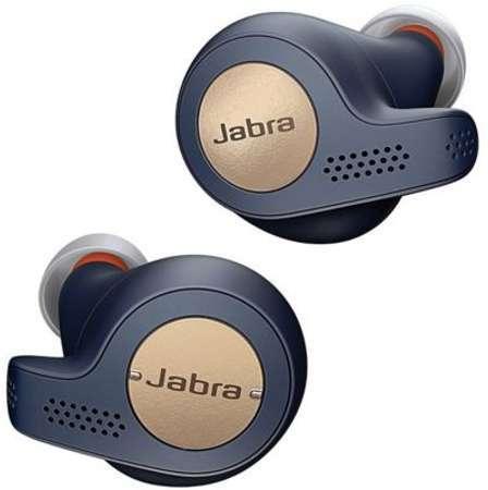 jabra ccasque bluetooth contour oreille et cou avec rad. Black Bedroom Furniture Sets. Home Design Ideas