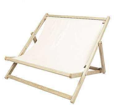 maxi transat chaise pliante trendy batyline rose. Black Bedroom Furniture Sets. Home Design Ideas