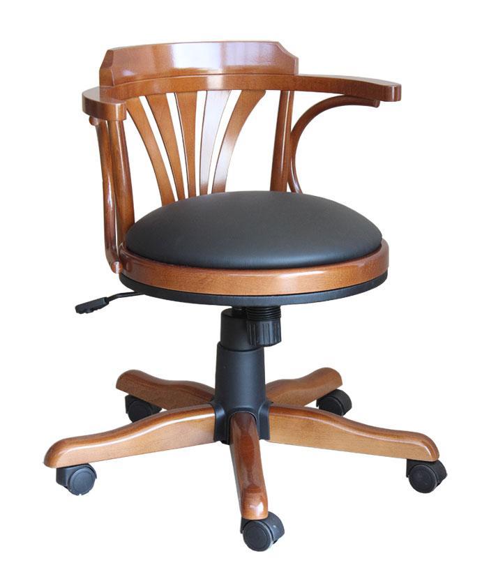 catgorie fauteuils de bureau du guide et comparateur d 39 achat. Black Bedroom Furniture Sets. Home Design Ideas