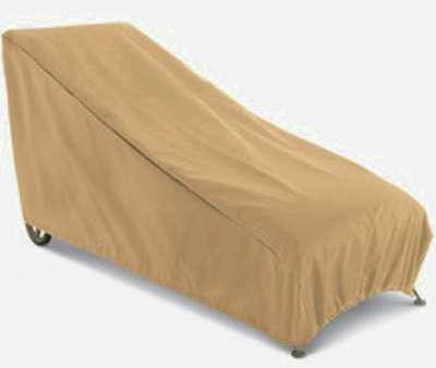 cat gorie housse pour mobilier de jardin page 7 du guide et comparateur d 39 achat. Black Bedroom Furniture Sets. Home Design Ideas