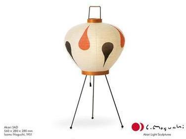 catgorie lampe de salon page 5 du guide et comparateur d 39 achat. Black Bedroom Furniture Sets. Home Design Ideas