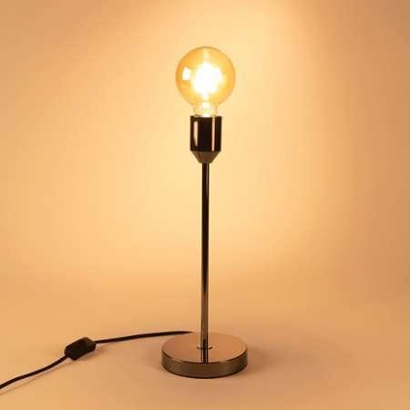 Lampe Poser Metal Patine