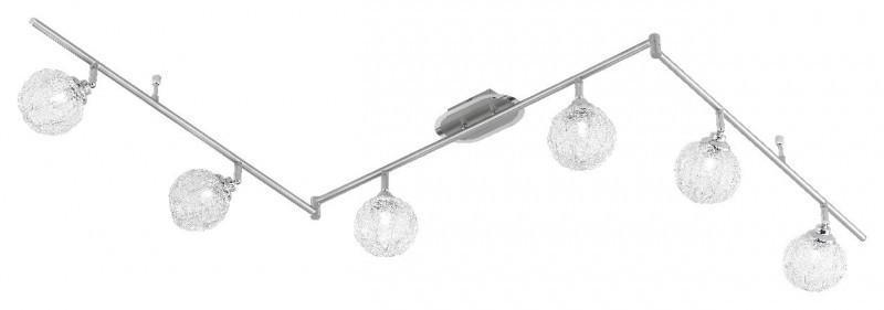 paul plafonnier womble 6 ampoules neuhaus. Black Bedroom Furniture Sets. Home Design Ideas