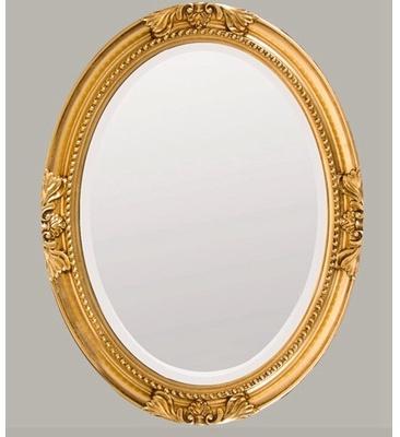 Catgorie miroir page 2 du guide et comparateur d 39 achat for Miroir 50 projector