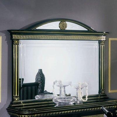 Catgorie miroir page 5 du guide et comparateur d 39 achat for Miroir baroque noir ovale