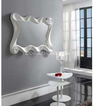 Catgorie miroir page 16 du guide et comparateur d 39 achat for Miroir gris argent