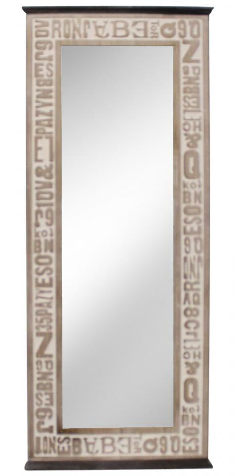 Catgorie miroir page 2 du guide et comparateur d 39 achat for Miroir industrie