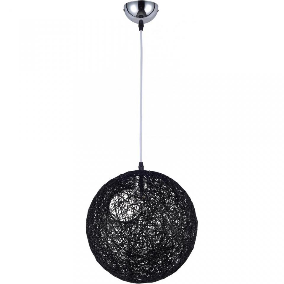 luminaire suspension globe. Black Bedroom Furniture Sets. Home Design Ideas